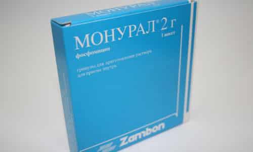 На сегодняшний день чаще всего назначается Монурал для лечения воспаления мочевого пузыря, особенно в острой форме