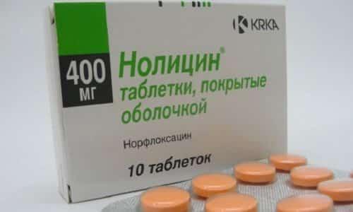 Нолицин помогает избавиться от симптомов заболевания уже спустя 3-4 часа после приема